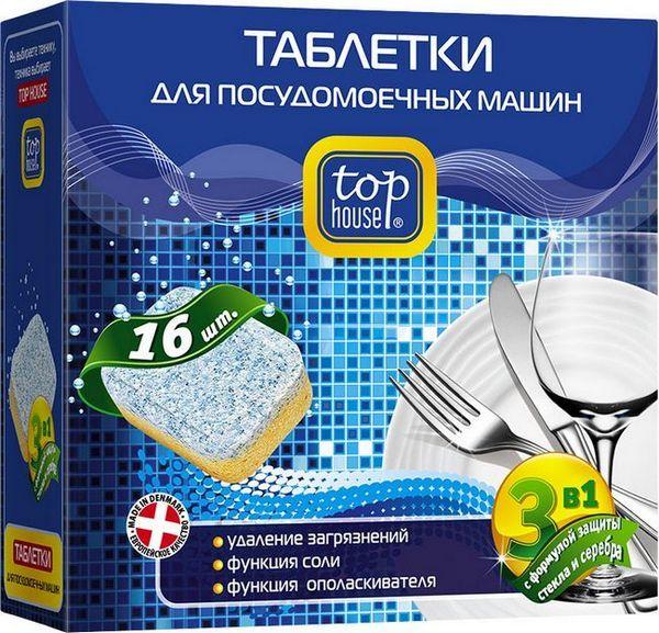 Инструкции за избор на таблетки за миялна машина