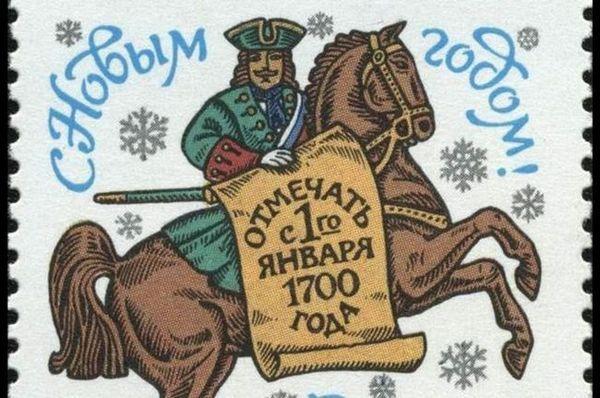Въвеждане на новата година на 1 януари