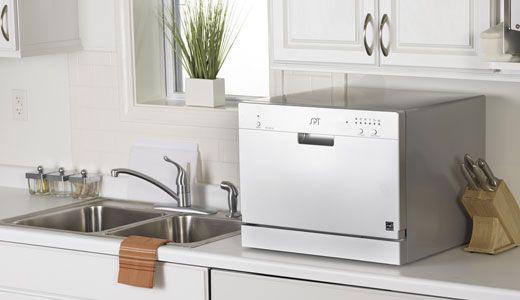 Компактната миялна машина е добро решение за малка кухня и малко семейство