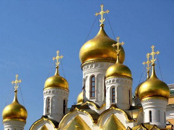 Руска православна църква