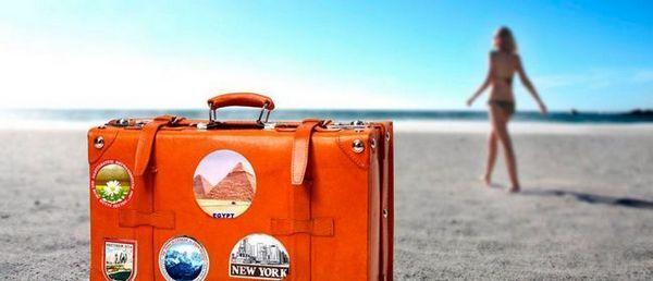 Пътувайте като подарък