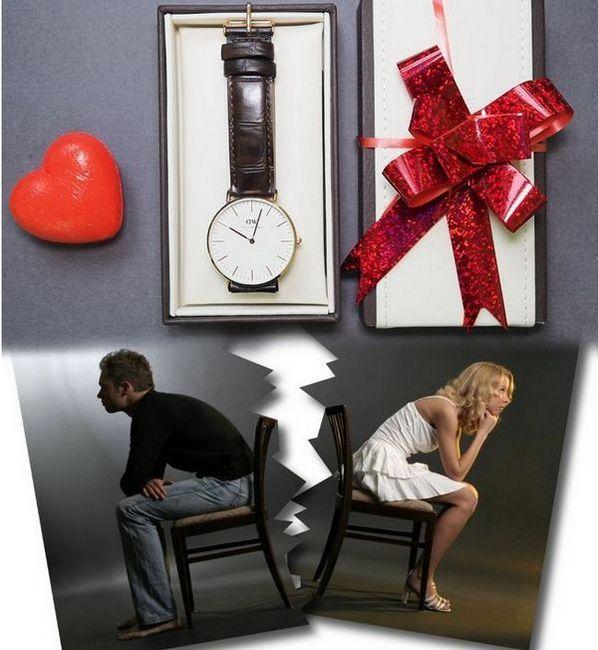 Гледайте като подарък за раздяла