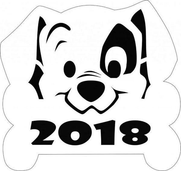Изтънка кученце 2018