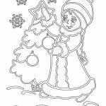 Снимка 56: Шаблон за снежните момичета