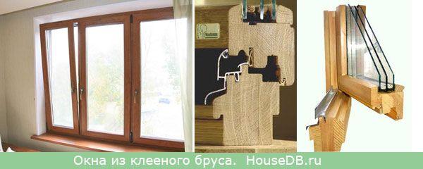 Прозорци, изработени от ламиниран фурнир
