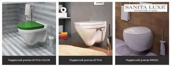 Асортимент на фирма Самара, произвеждаща санитарно оборудване