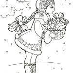 Снимка 57: Снежанка девица