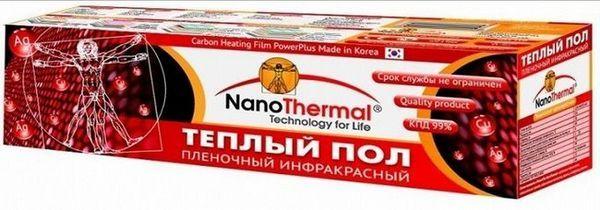 Опаковката на по-топлата филм за пода съдържа всичко, което трябва да свържете