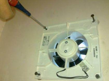 Система за принудителна вентилация