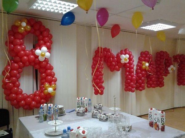 Декорация на класа до 8 март