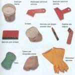 Снимка 20: Инструменти за фугиране